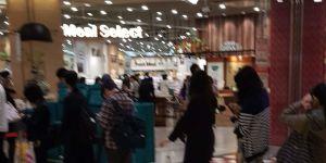Osaka Supermarket-ito yokado